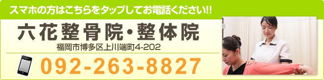 tel:0922638827