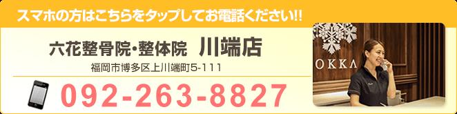 川端店tel:0922638827